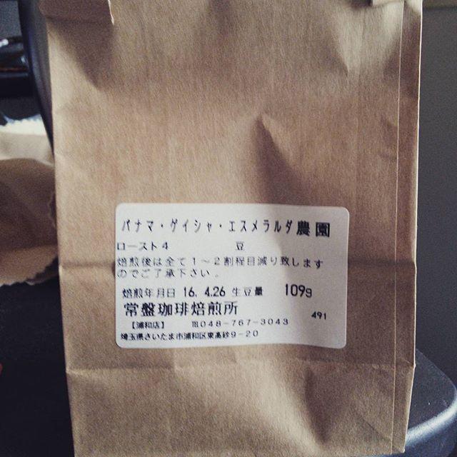 ついにゲイシャ種に手を出しました#ゲイシャ #コーヒー 豆 from Instagram