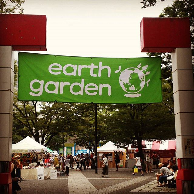 代々木公園のEarth gardenに来てるよ#earth garden from Instagram
