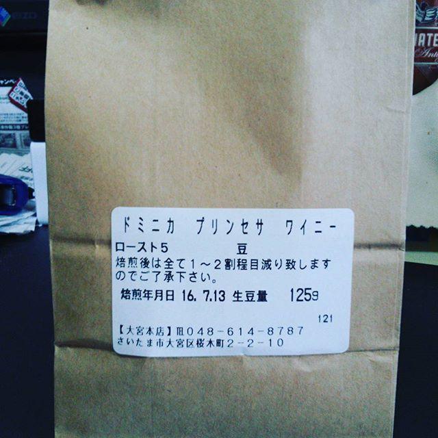 ワイニー初体験!コンガのナチュラルよりも更にブルーベリー香強し!もはやコーヒーの香りじゃない笑ハマりそうです。#ワイニー  #coffee  #winy  #ドミニカ #常盤珈琲焙煎所 from Instagram
