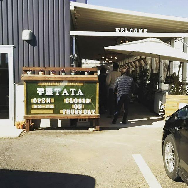 週末、熊谷にある芋屋TaTaに行ってきた。ここの焼き芋信じられないくらい甘い。はるばる行った甲斐があった。#芋屋tata #焼き芋 #熊谷 from Instagram